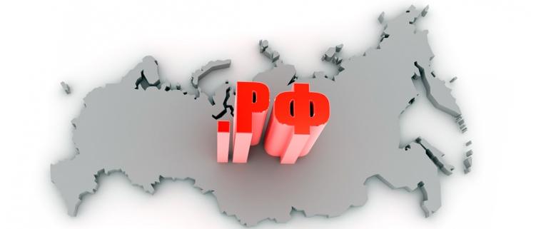 Come registrare un dominio localizzato
